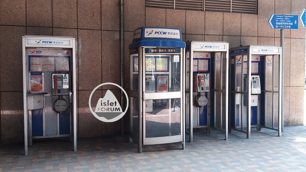 電話亭telephone booth.jpg