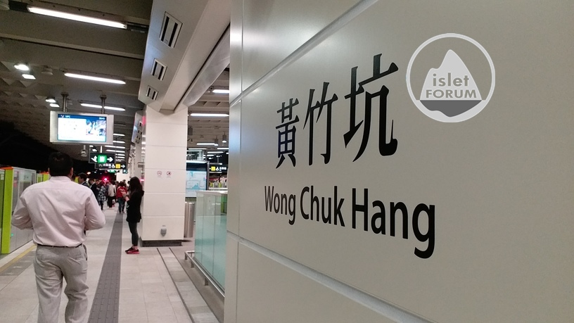 黃竹坑站wong chuk hang station 3 (1).jpg