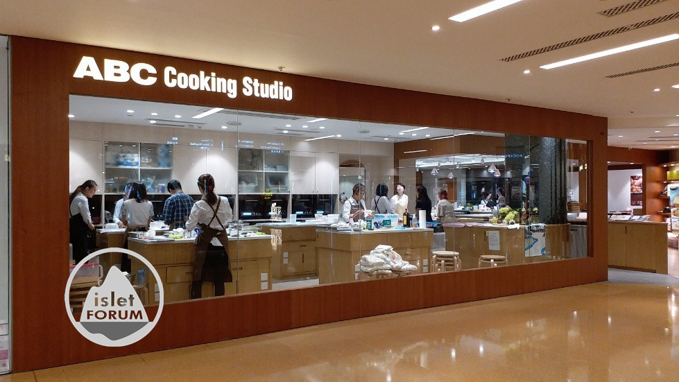 abc cooking studio (1).jpg