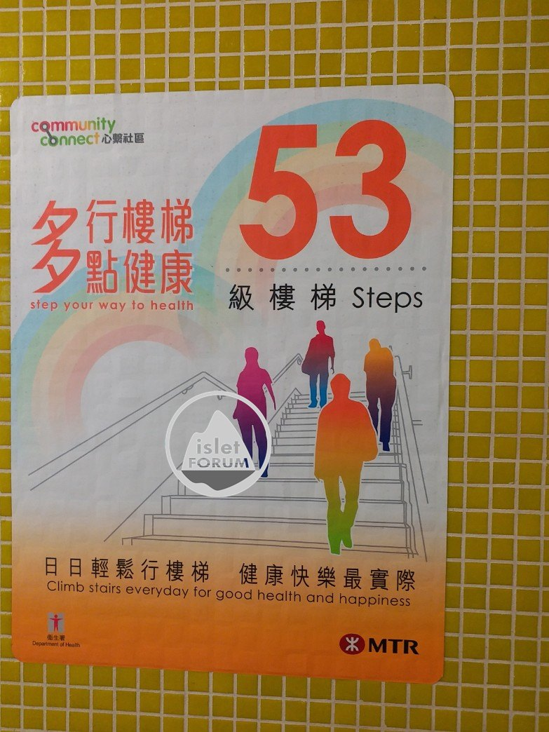 黃竹坑站wong chuk hang station 4 (4).jpg