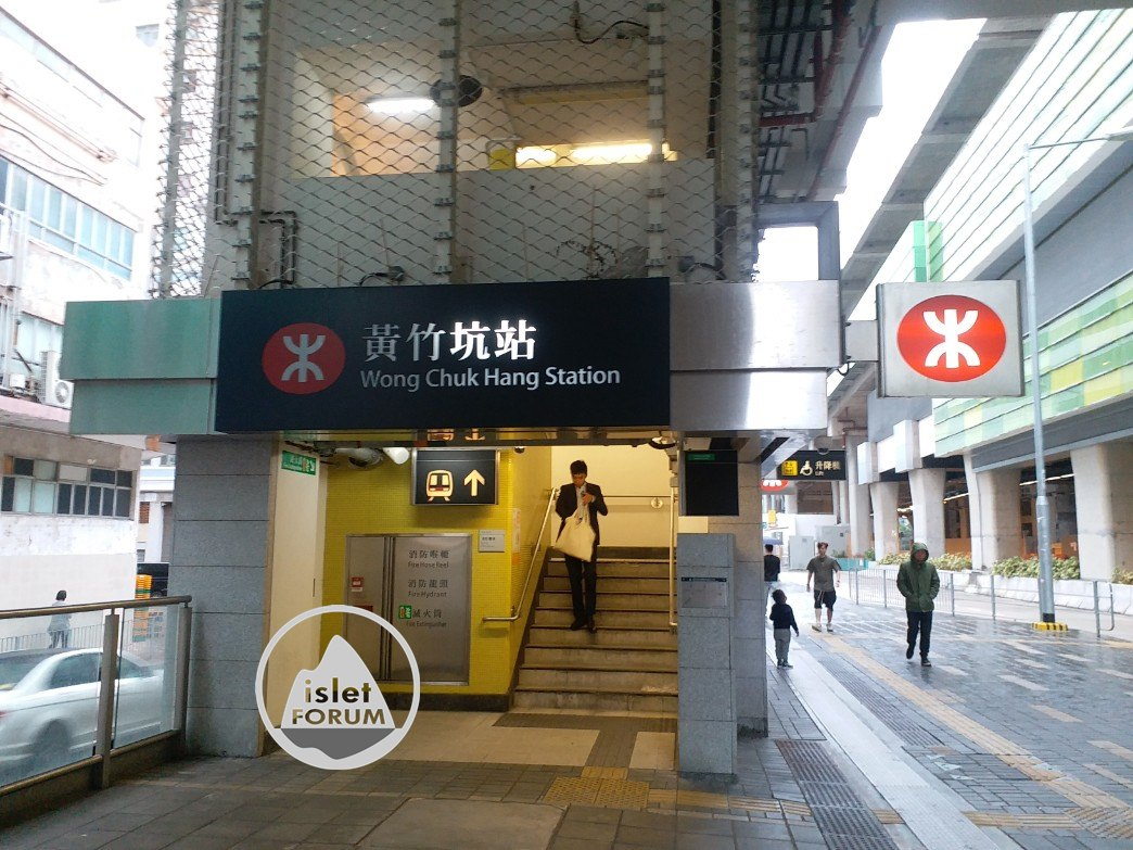 黃竹坑站wong chuk hang station 4 (5).jpg