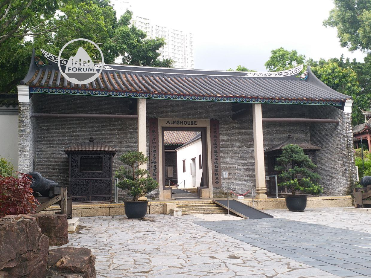 九龍寨城公園kowloon walled city park (6).jpg