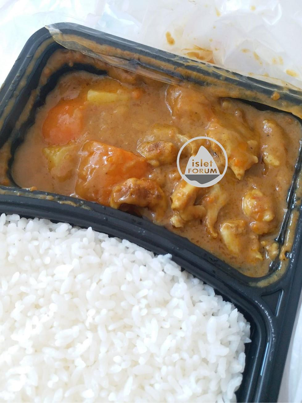 [7 Eleven]咖喱雞飯curry chicken rice (1).jpg
