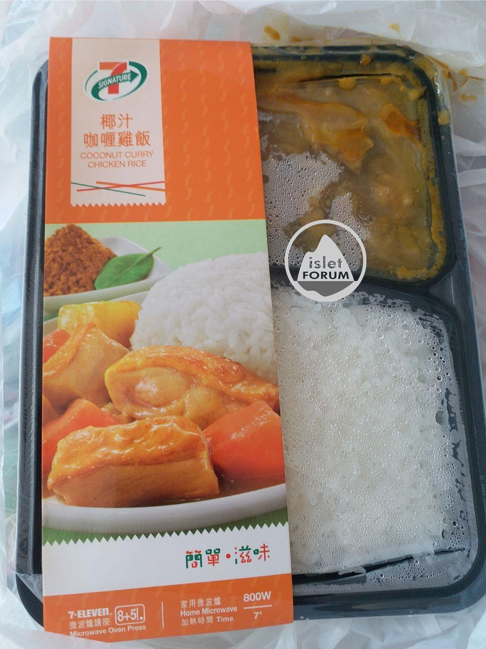 [7 Eleven]咖喱雞飯curry chicken rice (2).jpg